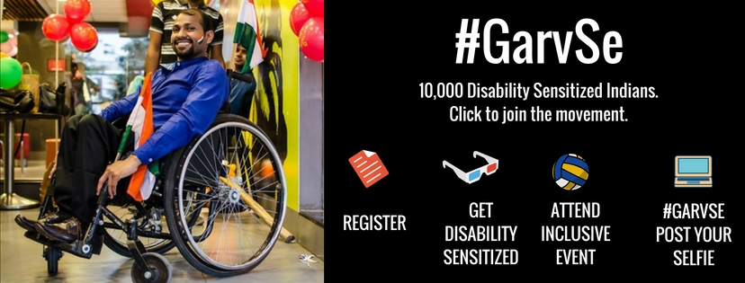 Garvse: 10,000 disability sensitized Indians. Register, get disability sensitized, attend inclusive events. Person on a wheelchair is holding the Indian flag.
