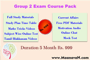 Group 2 Course Pack (5 Month)