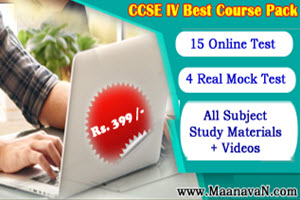 TNPSC CCSE-IV Offers Pack