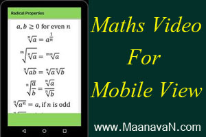 Maths For Mobile View