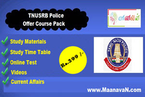 TNUSRB TN Police Course Pack