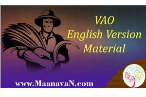 TNPSC VAO Materials -  English Version