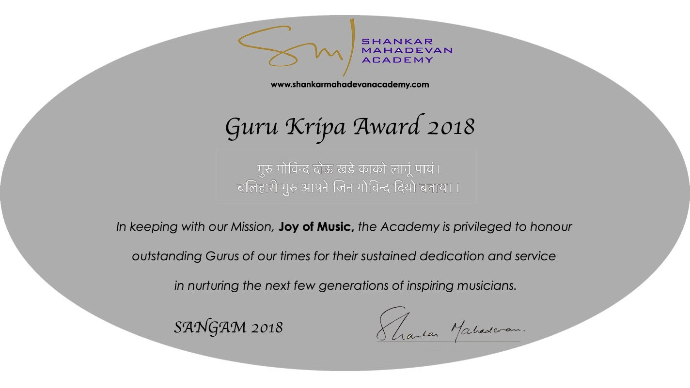 Guru Kripa Awards at SMA