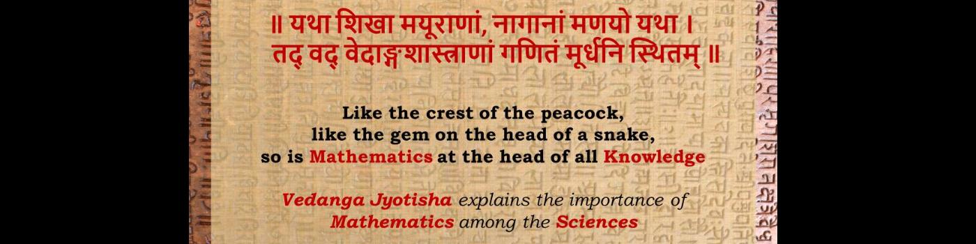 Great Sanskrit Poet - Mahakavi Kalidasa