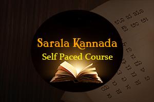 Learn Sanskrit, Kannada, Hindi, Vedic Maths and Shlokas