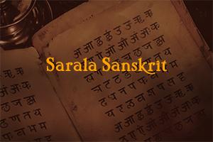 Learn Sanskrit, Kannada, Hindi, Vedic Maths and Shlokas Online with